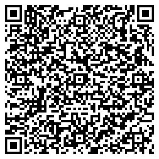 QR-код с контактной информацией организации АСФАЛЬТ ТОО