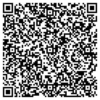 QR-код с контактной информацией организации LARSON & HOLZ IT LTD