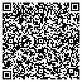 QR-код с контактной информацией организации ИНКО, ЗАО