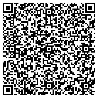 QR-код с контактной информацией организации А.С. - МЕДСЕРВИС ТОО