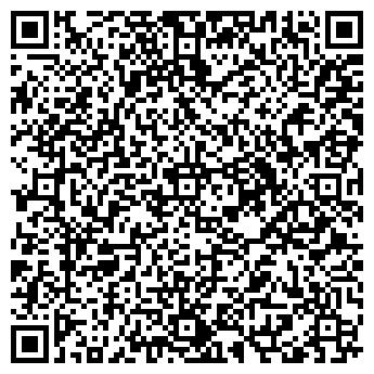 QR-код с контактной информацией организации СНОТРА-ИНВЕСТ