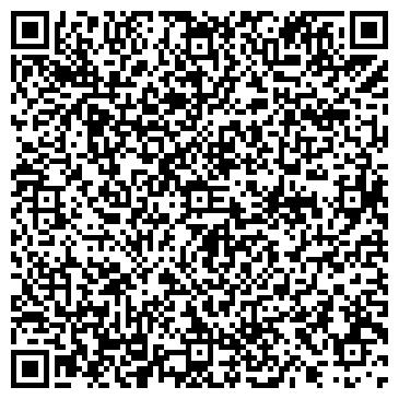 QR-код с контактной информацией организации БАНК КАСПИЙСКИЙ АО АКТЮБИНСКИЙ ФИЛИАЛ