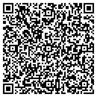 QR-код с контактной информацией организации ИКЦ СЭКТ
