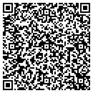 QR-код с контактной информацией организации БОРА