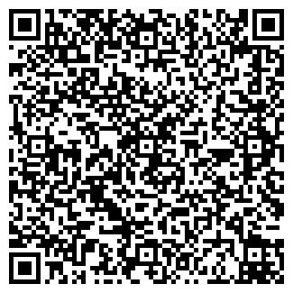 QR-код с контактной информацией организации ДИВВ