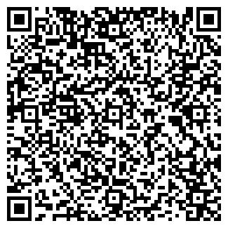 QR-код с контактной информацией организации КАТАНА