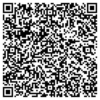 QR-код с контактной информацией организации ЛАРС-РЕГИОН, ООО