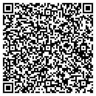 QR-код с контактной информацией организации ОМОН ОП