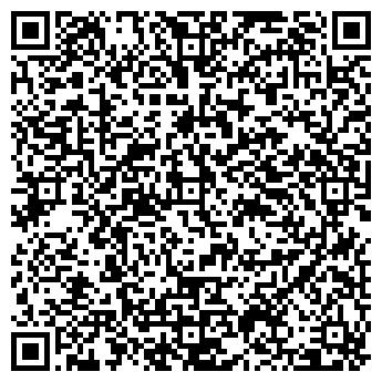 QR-код с контактной информацией организации ЧЕШСКАЯ ПИВНАЯ