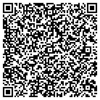 QR-код с контактной информацией организации РАСКАТ