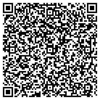 QR-код с контактной информацией организации СТАРАЯ ЛАДОГА, ООО