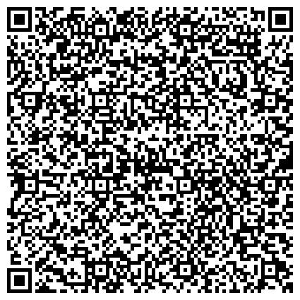 QR-код с контактной информацией организации БАТЫС-АКПАРАТ КАЗАХСТАН ЗАПАДНО-КАЗАХСТАНСКИЙ НЕЗАВИСИМЫЙ ПРЕСС-КЛУБ ОБЩЕСТВЕННЫЙ ФОНД