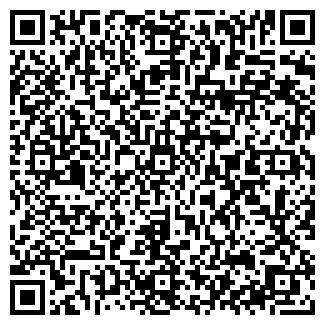 QR-код с контактной информацией организации ПРЕМЬЕРА