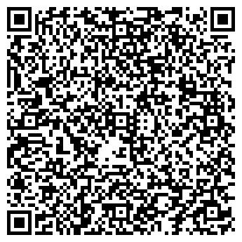 QR-код с контактной информацией организации СЕКЬЮРИТИ, ООО