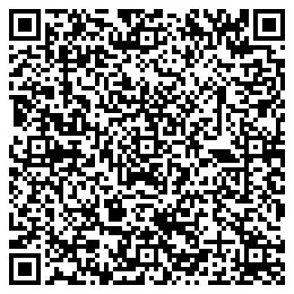 QR-код с контактной информацией организации ЗАО АРЕАЛ
