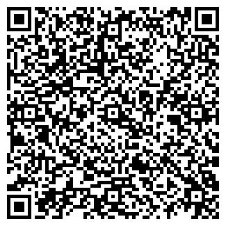 QR-код с контактной информацией организации ООО АДВЕКС