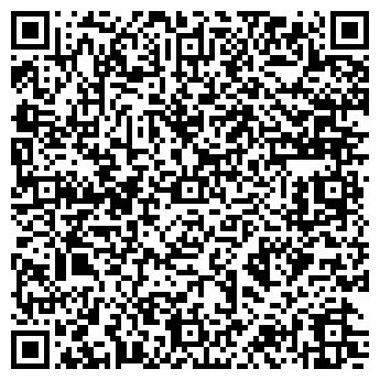 QR-код с контактной информацией организации АРКАДА АГЕНТСТВО, ЗАО