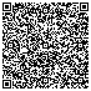 QR-код с контактной информацией организации БЮРО ИМУЩЕСТВЕННЫХ ОПЕРАЦИЙ, ООО