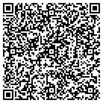 QR-код с контактной информацией организации ГЕЛОКСИСТЕЙТ