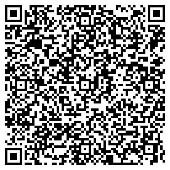 QR-код с контактной информацией организации ДЕЛЬТА-ПЛЮС, ООО