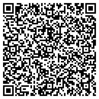 QR-код с контактной информацией организации ДЭН