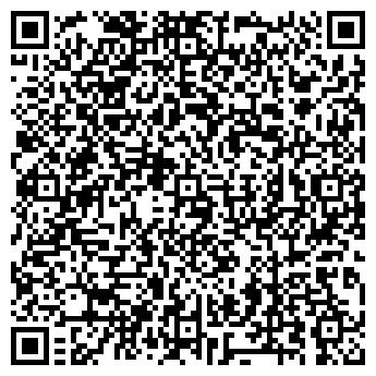 QR-код с контактной информацией организации КОНАКОВА Л. И., ЧП