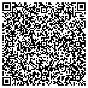 QR-код с контактной информацией организации БЕРЕГ ТОО АКТЮБИНСКИЙ ФИЛИАЛ