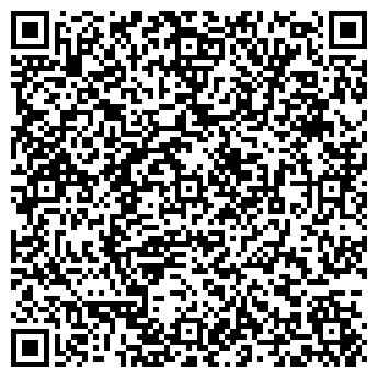 QR-код с контактной информацией организации НЕСКУЧНЫЙ САД