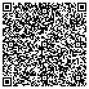 QR-код с контактной информацией организации ОМЕГА-Н, ООО