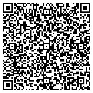 QR-код с контактной информацией организации ПРОМОПТТОРГ