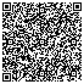 QR-код с контактной информацией организации РУНИГА, ООО