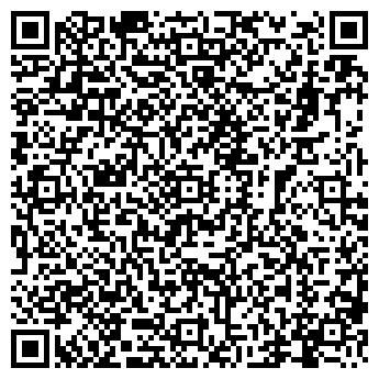 QR-код с контактной информацией организации СТАРЫЙ ГОРОД, ООО