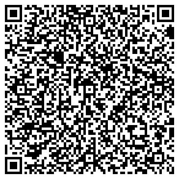 QR-код с контактной информацией организации БИОС ЦЕНТР ДЕТОКСИКАЦИИ И ИММУНОКОРРЕКЦИИ ТОО