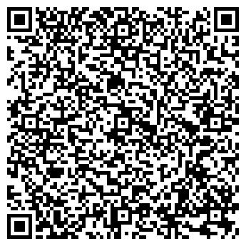 QR-код с контактной информацией организации АНТЕ, ООО