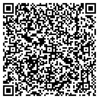 QR-код с контактной информацией организации СПЕЦУСЛУГИ+