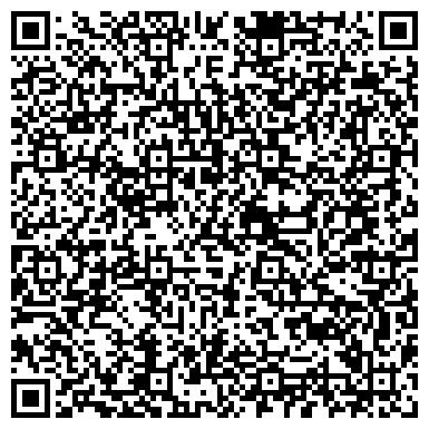 QR-код с контактной информацией организации А+ СТРАХОВАЯ БРОКЕРСКАЯ КОМПАНИЯ, ООО