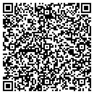 QR-код с контактной информацией организации ШАНТИ