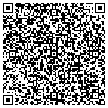 QR-код с контактной информацией организации СТРАХОВОГО СЕРВИСА БЮРО
