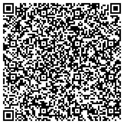 QR-код с контактной информацией организации ФОНД СОЦИАЛЬНОГО СТРАХОВАНИЯ РФ САНКТ-ПЕТЕРБУРГСКОЕ РЕГИОНАЛЬНОЕ ОТДЕЛЕНИЕ