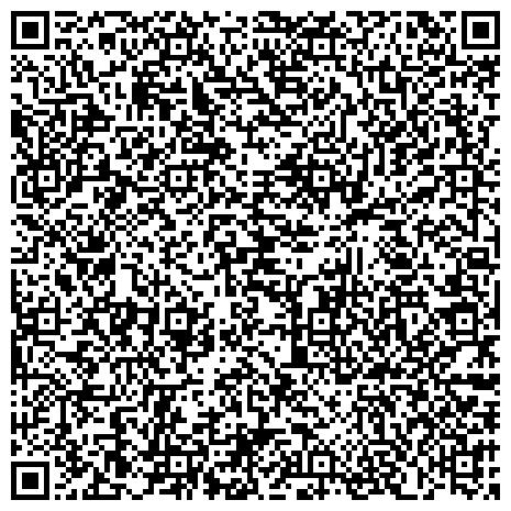 QR-код с контактной информацией организации ФОНД СОЦИАЛЬНОГО СТРАХОВАНИЯ РФ САНКТ-ПЕТЕРБУРГСКОЕ РЕГИОНАЛЬНОЕ ОТДЕЛЕНИЕ ФИЛИАЛ № 11 ПО КРАСНОСЕЛЬСКОМУ Р-НУ, ПЕТРОДВОРЦОВОМУ Р-НУ И Г. ЛОМОНОСОВ