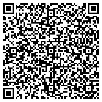 QR-код с контактной информацией организации ВЕНТА ТОО