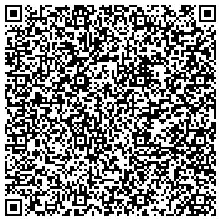 QR-код с контактной информацией организации ФОНД СОЦИАЛЬНОГО СТРАХОВАНИЯ РФ САНКТ-ПЕТЕРБУРГСКОЕ РЕГИОНАЛЬНОЕ ОТДЕЛЕНИЕ ФИЛИАЛ № 27 ПО ВАСИЛЕОСТРОВСКОМУ Р-НУ