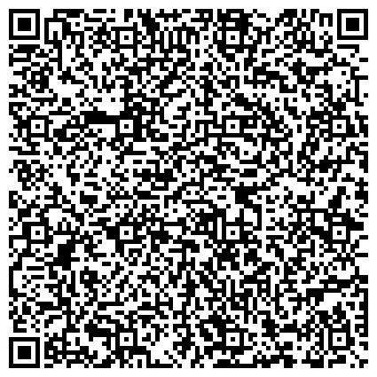 QR-код с контактной информацией организации ФОНД СОЦИАЛЬНОГО СТРАХОВАНИЯ РФ САНКТ-ПЕТЕРБУРГСКОЕ РЕГИОНАЛЬНОЕ ОТДЕЛЕНИЕ ФИЛИАЛ № 31 ЦЕНТР ВЫПЛАТ