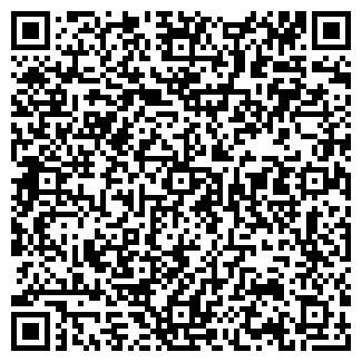 QR-код с контактной информацией организации CREDITUM