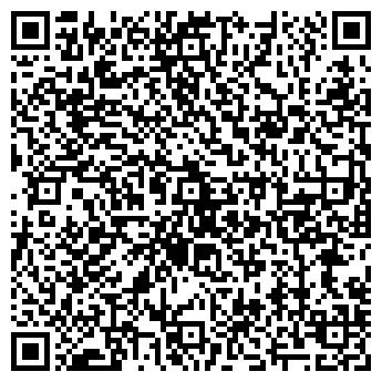 QR-код с контактной информацией организации ЭКСПЕРТ ЭКОЛОГИЯ