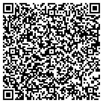 QR-код с контактной информацией организации РЕГИОНСВЯЗЬ