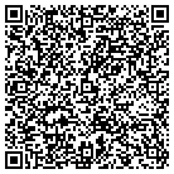 QR-код с контактной информацией организации РУССКИЙ ОФИС