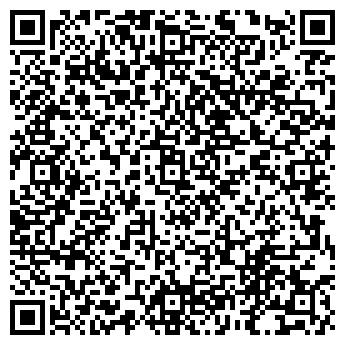 QR-код с контактной информацией организации ООО ТЕНДЕР ДЖЕТ