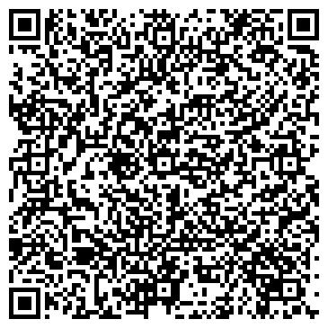 QR-код с контактной информацией организации ГЕЛИОС ТОО АКТЮБИНСКИЙ ФИЛИАЛ
