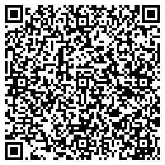 QR-код с контактной информацией организации АМИГА +